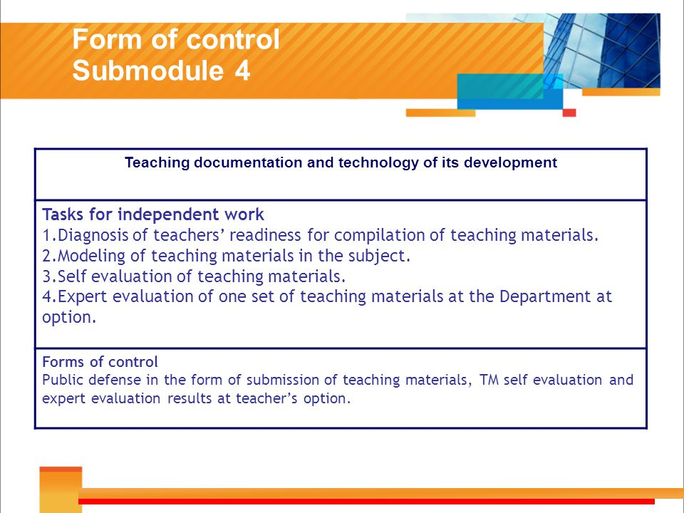 Form of control Submodule 4 Teaching documentation and technology of its development Tasks for independent work 1.Diagnosis of teachers' readiness for compilation of teaching materials.