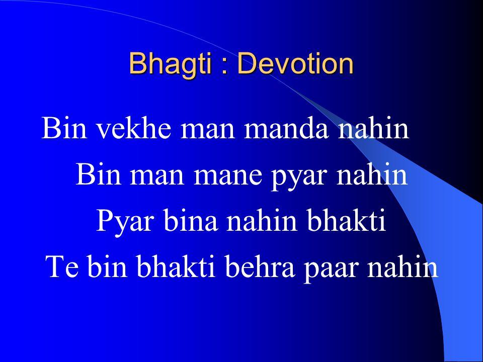 Baba Avtar Singh Ji : Baghti loki aje na samjhe rab nu pana bhakti ey Bhagti : Devotion