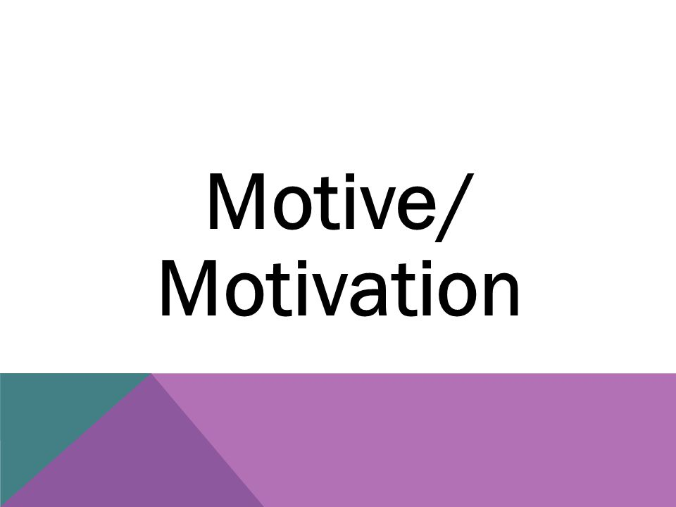 Motive/ Motivation
