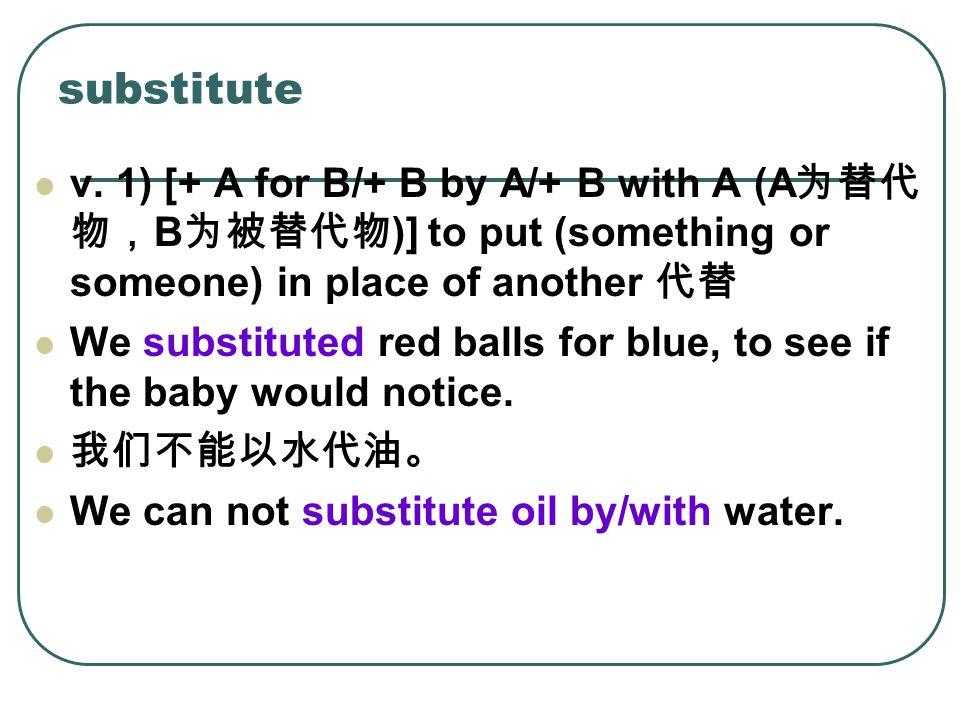 substitute v.