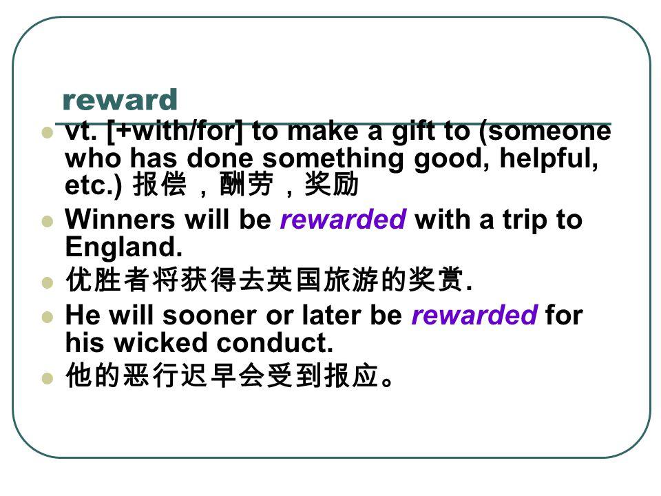 reward vt.