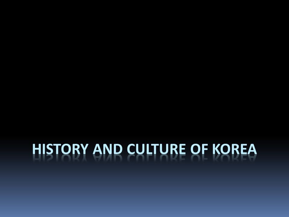 Modern Korea  Economic development plan began after military coup in 1961  2009 Korean GDP ranked No.12 in the world.
