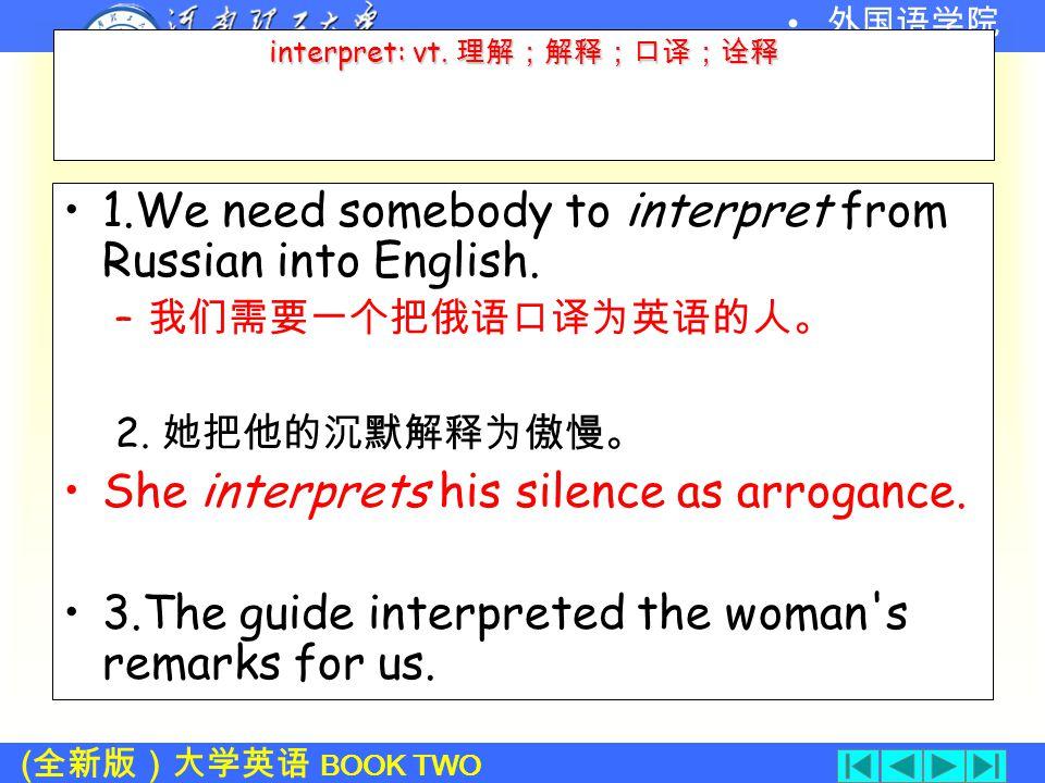 ( 全新版)大学英语 BOOK TWO 外国语学院 stretch: v. 延伸;夸大 n. 伸展 1.
