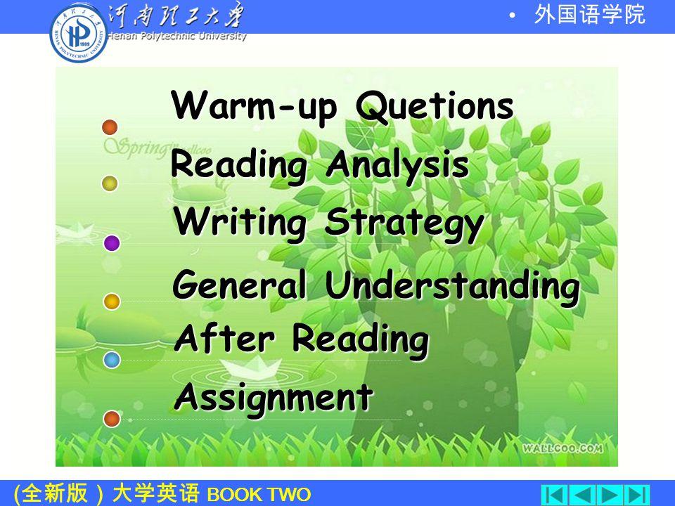 ( 全新版)大学英语 BOOK TWO 外国语学院 Unit4: A Virtual Life