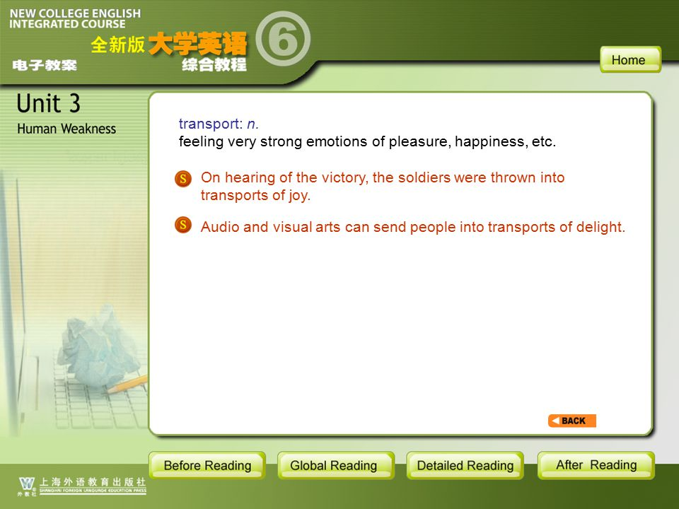 TEXT-W-transport transport: n. feeling very strong emotions of pleasure, happiness, etc. On hearing of the victory, the soldiers were thrown into tran