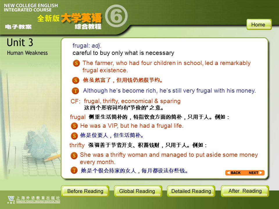 TEXT-W-frugal frugal: adj. careful to buy only what is necessary The farmer, who had four children in school, led a remarkably frugal existence. 他虽然富了