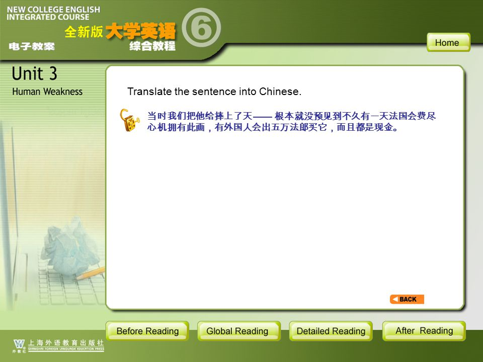 TEXT-S-19 Translate the sentence into Chinese.