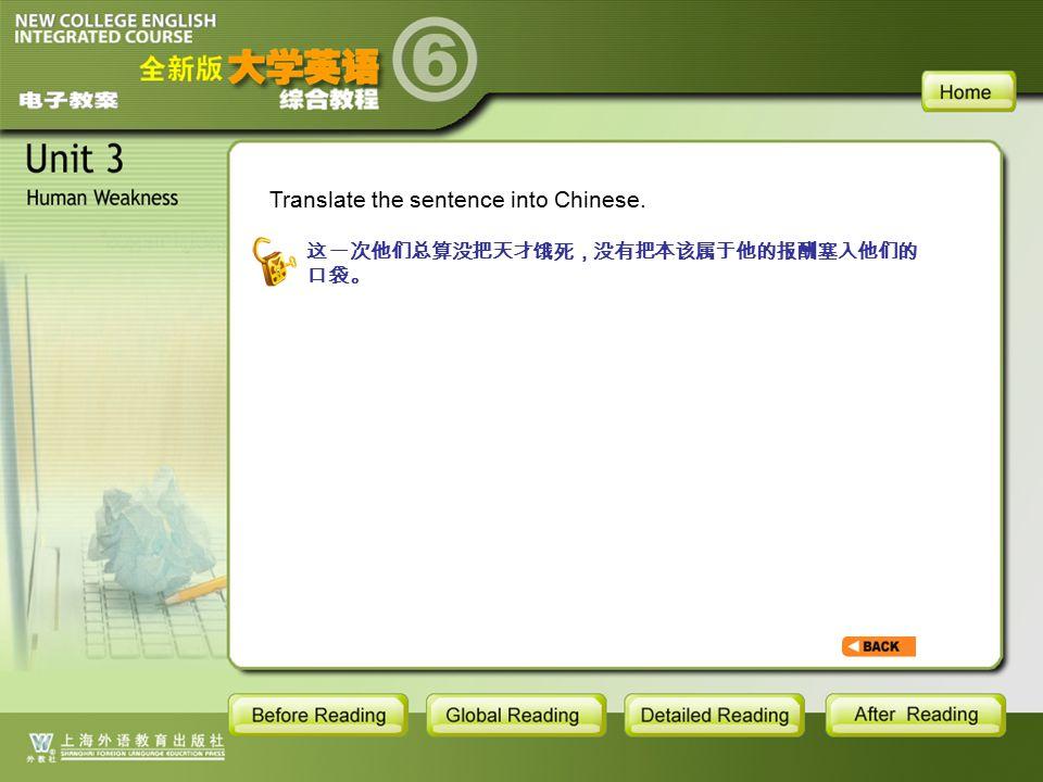 TEXT-S-20 Translate the sentence into Chinese. 这一次他们总算没把天才饿死,没有把本该属于他的报酬塞入他们的 口袋。