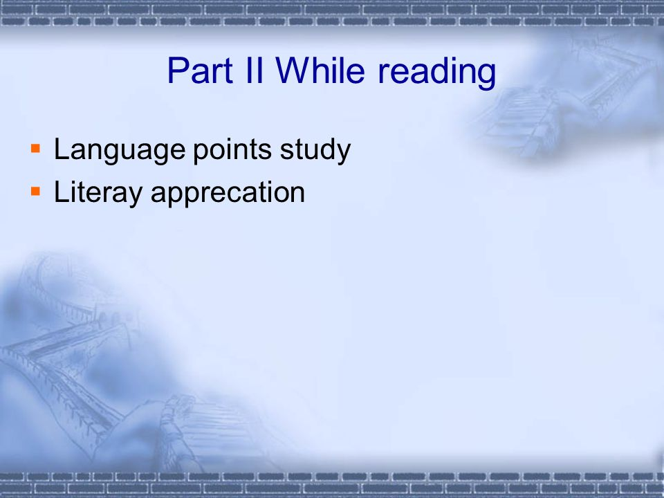Part II While reading  Language points study  Literay apprecation