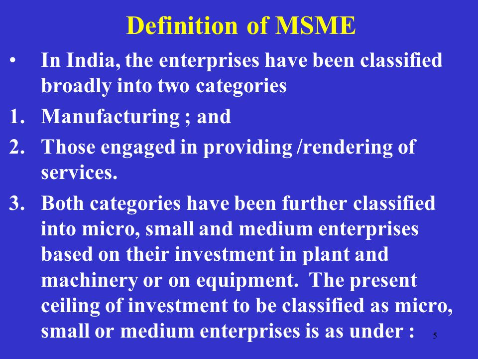 CREDIT LINKED CAPITAL SUBSIDY SCHEME The Credit Linked Capital Subsidy Scheme ( CLCSS) aims at facilitating Technology up- gradation by providing 15% upfront capital subsidy w.e.f.