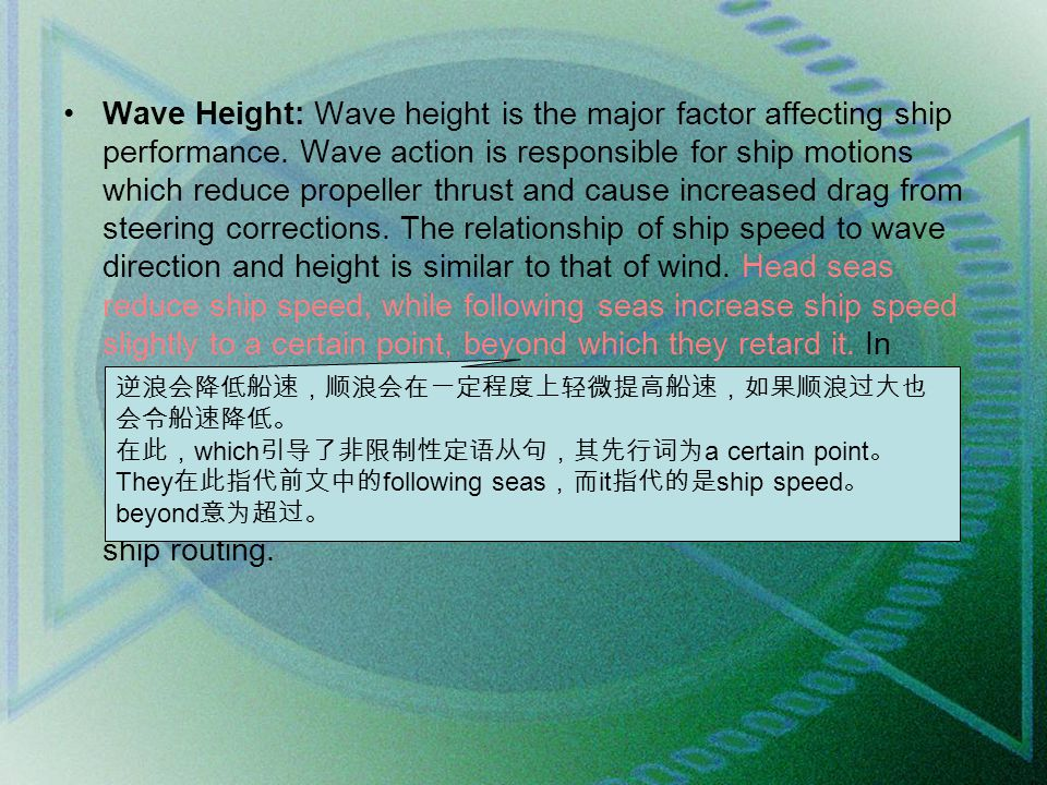 Wave Height: Wave height is the major factor affecting ship performance.