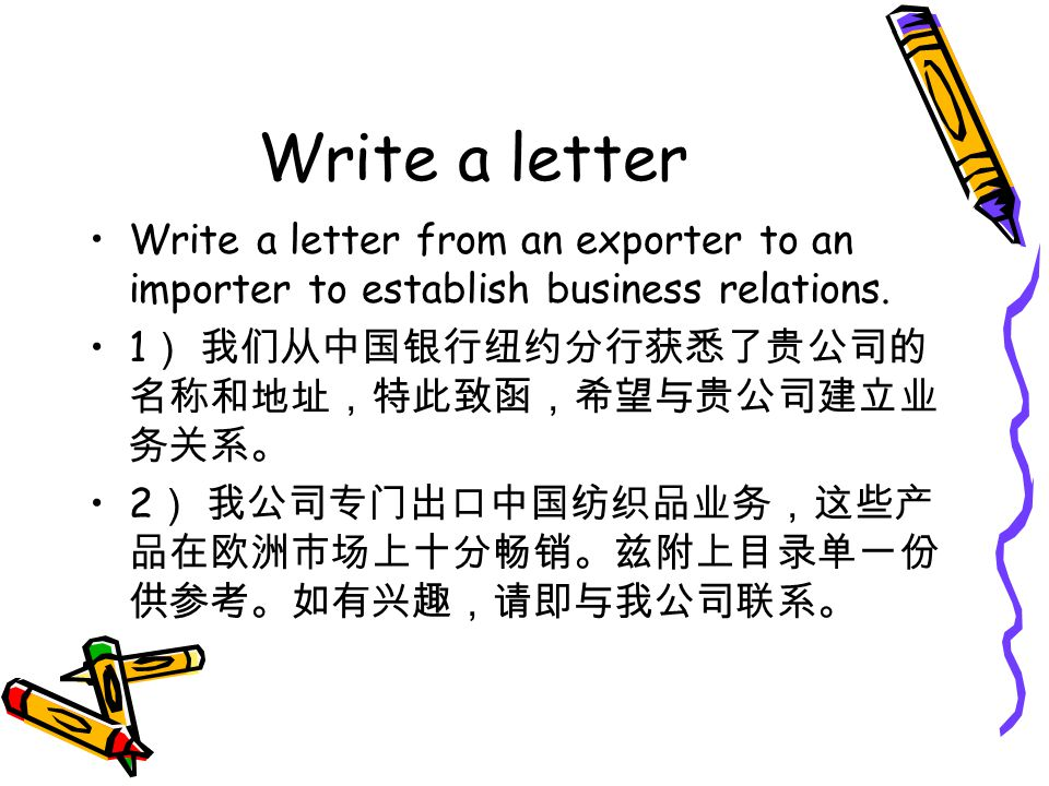 Write a letter Write a letter from an exporter to an importer to establish business relations.