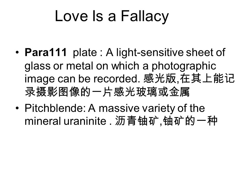 Love Is a Fallacy Para111 plate : A light-sensitive sheet of glass or metal on which a photographic image can be recorded. 感光版, 在其上能记 录摄影图像的一片感光玻璃或金属