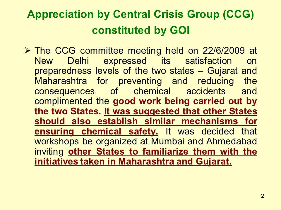 1 V. N. Patel Director Industrial Safety & Health Gujarat State INDUSTRIAL DISASTER RISK MANAGEMENT (iDRM) IN GUJARAT STATE