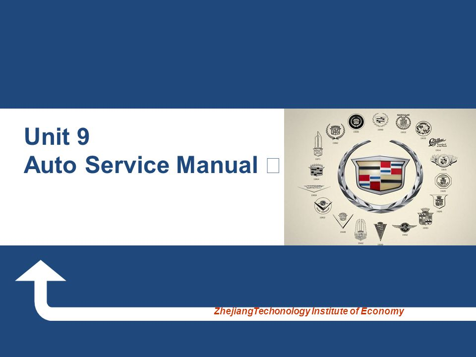 ZhejiangTechonology Institute of Economy Unit 9 Auto Service Manual Ⅰ