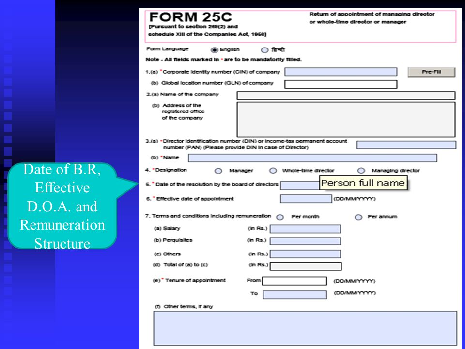 Form 25C