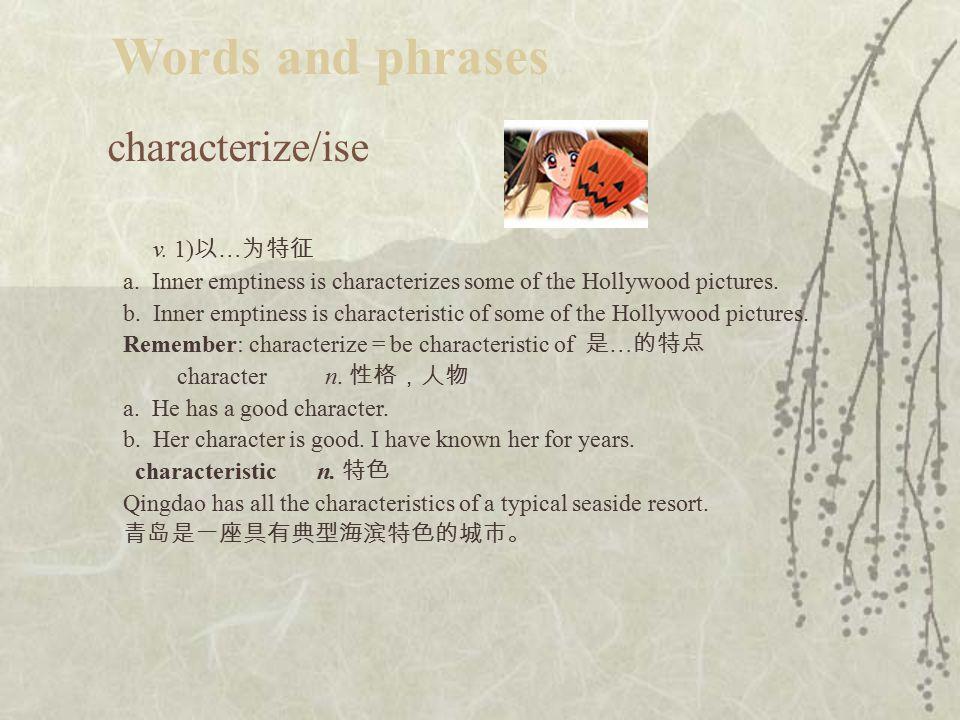 Reassurance n. 劝慰, 宽慰 She won't believe it in spite of all our reassurance.