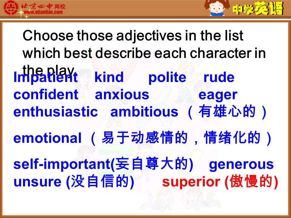 Choose those adjectives in the list which best describe each character in the play.