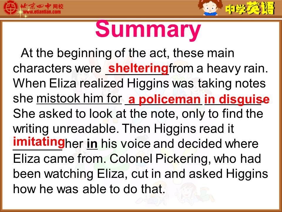Summary At the beginning of the act, these main characters were _________from a heavy rain.