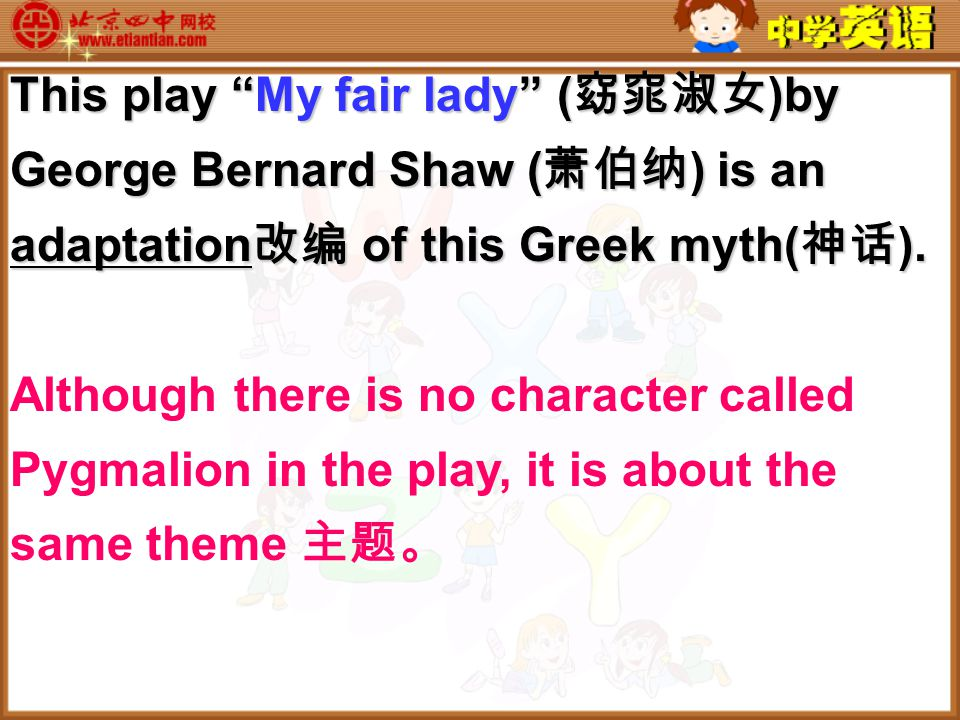 the myth the play The play by Shaw has the same theme as the Greek story.