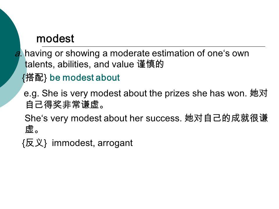 modest a.