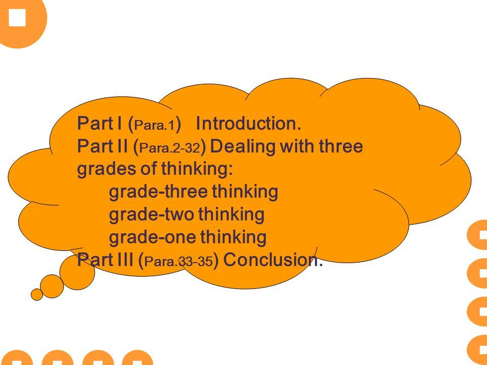Part I ( Para.1 ) Introduction.