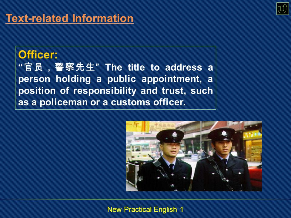 New Practical English 1 Prof.
