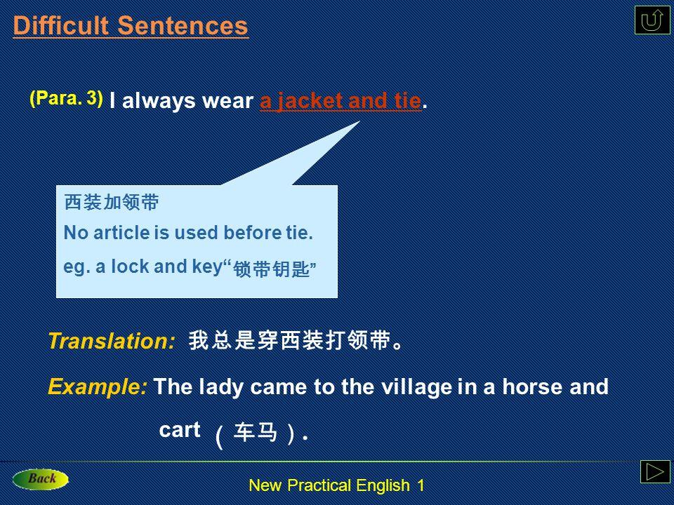 New Practical English 1 (Para.