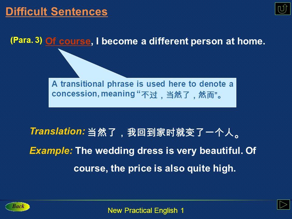 New Practical English 1 Difficult Sentences (Para.