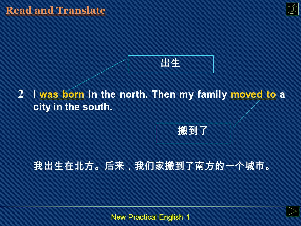New Practical English 1 Read and Translate 9 Translate the following sentences into Chinese.