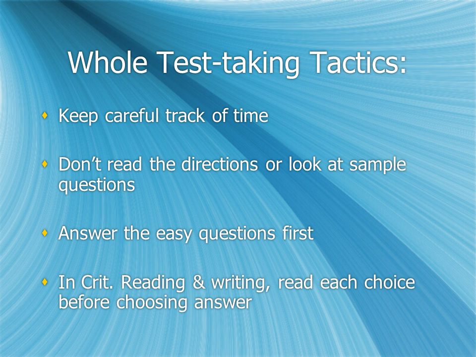 Tactics  Should I guess on the SAT.