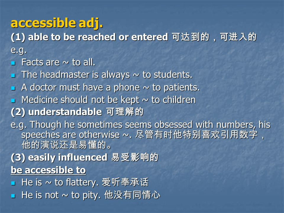 accessible adj. (1) able to be reached or entered 可达到的,可进入的 e.g.
