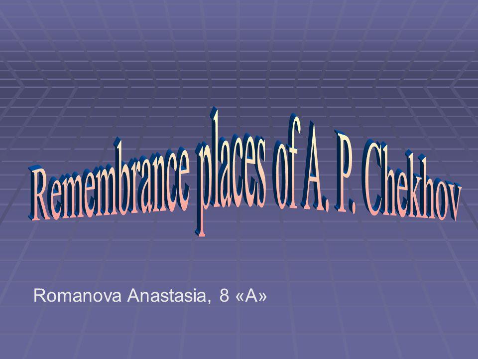 Romanova Anastasia, 8 «А»