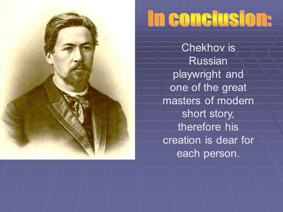 Chekhov is Russian playwright and one of the great masters of modern short story, therefore his creation is dear for each person.