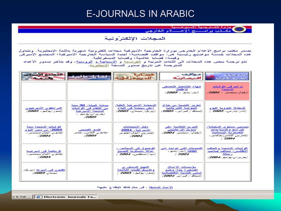 E -JOURNALS