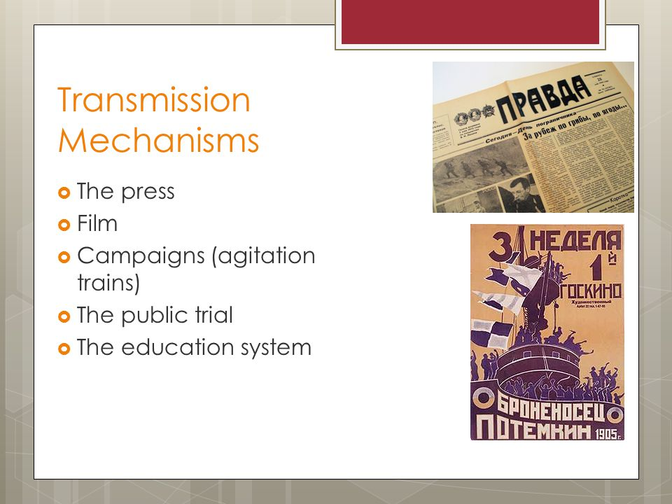 Transmission Mechanisms  The press  Film  Campaigns (agitation trains)  The public trial  The education system