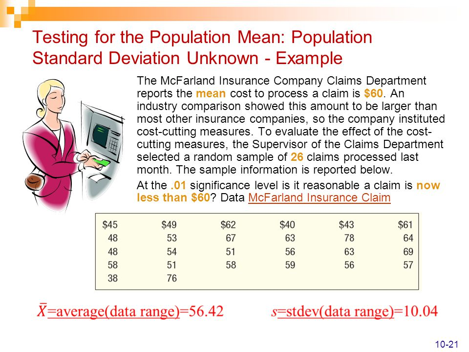 Testing for the Population Mean: Population Standard Deviation Unknown - Example The McFarland Insurance Company Claims Department reports the mean co