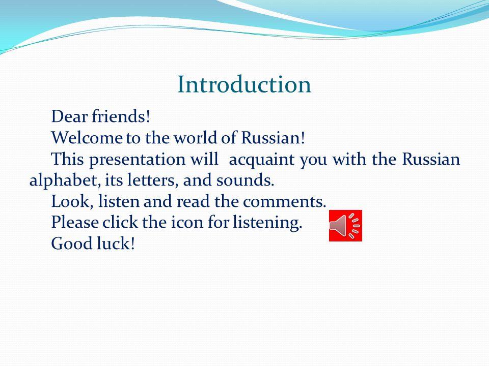 Alphabet, letters, sounds