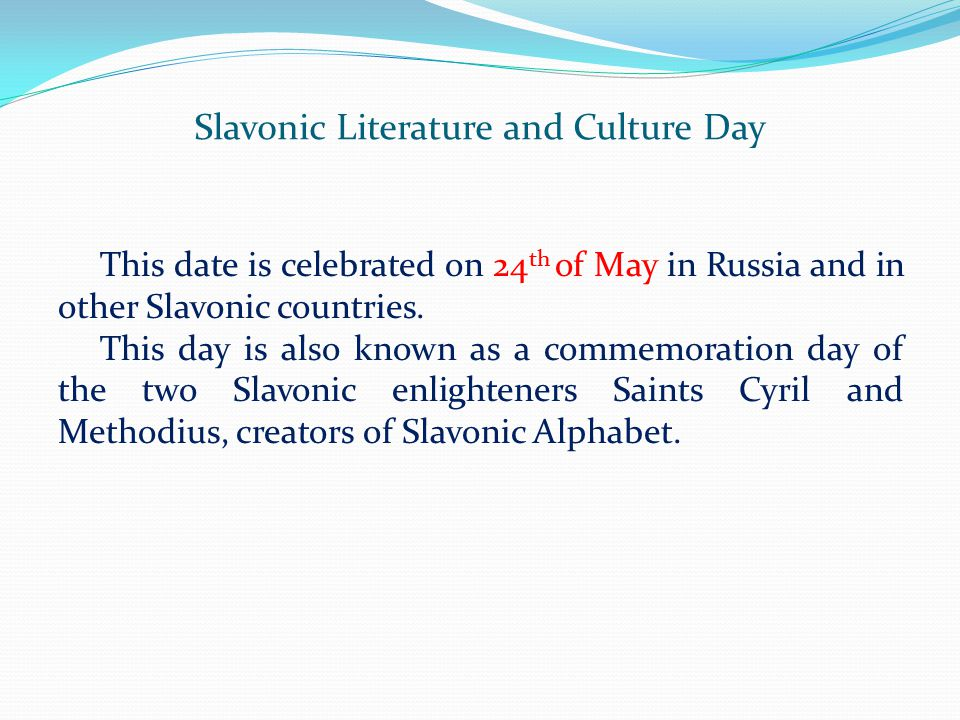 Creation of the Salvonic Alphabet Slavonic Alphabet, or Cyrillic script, was created in the IX century by enlightened Greek scholars – brothers Cyril
