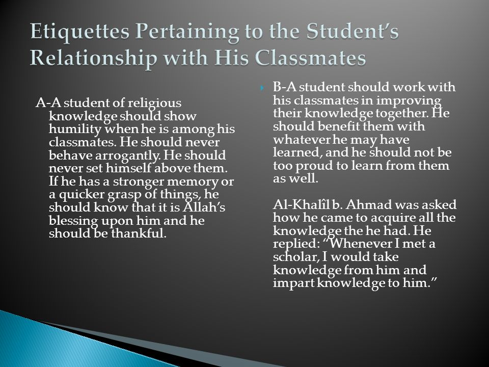 C-The student should desire for his peers the same success that he desires for himself.