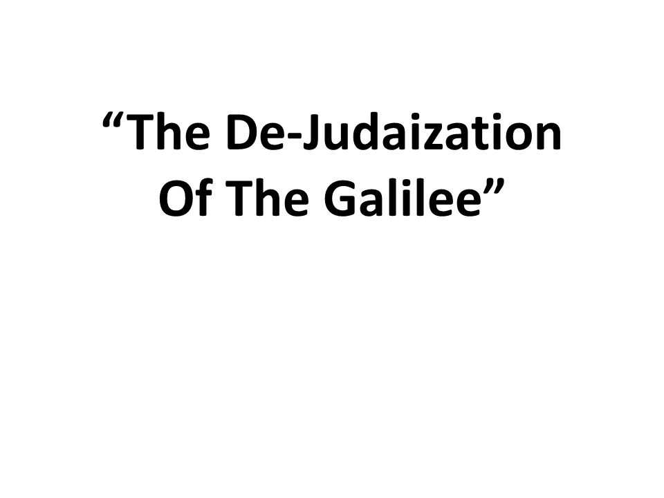 The De-Judaization Of The Galilee