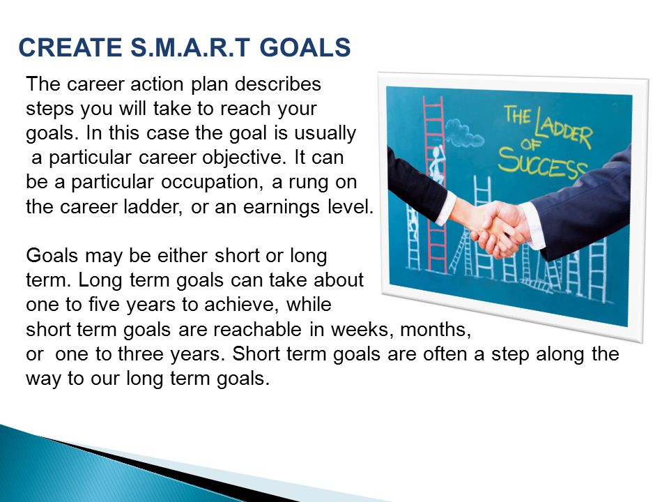 The career action plan describes steps you will take to reach your goals.