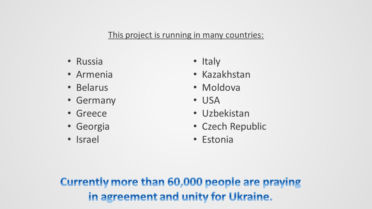 We welcome your suggestions to grow this project worldwide.