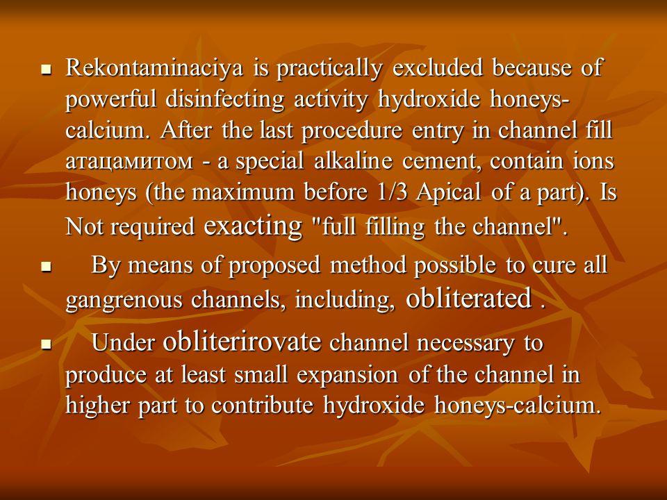 Rekontaminaciya is practically excluded because of powerful disinfecting activity hydroxide honeys- calcium.