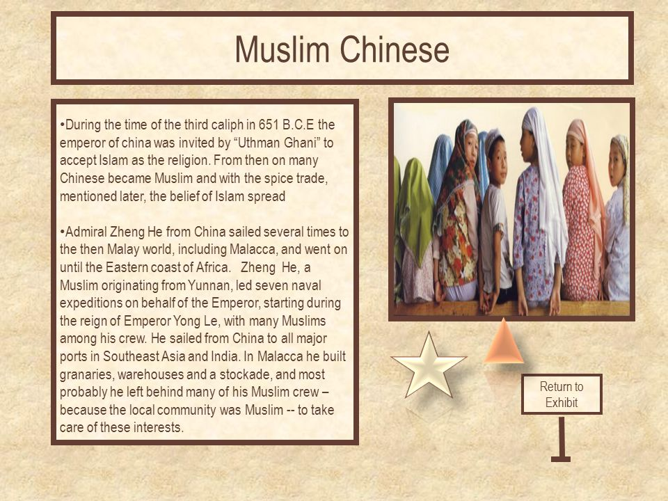 During the time of the third caliph in 651 B.C.E the emperor of china was invited by Uthman Ghani to accept Islam as the religion.