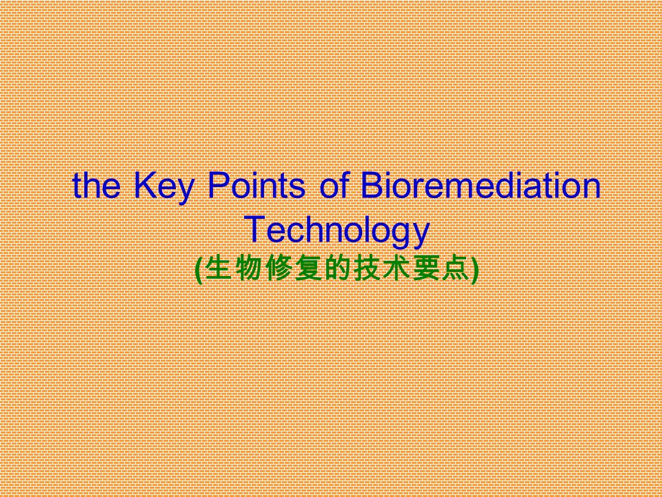 Part two key points of the bio- remediation nutrient Electron acceptor Cometabolism Bioremediation