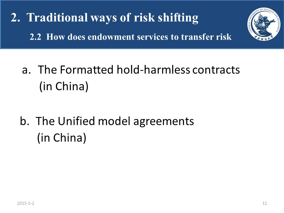 b.The Unified model agreements (in China) 2.