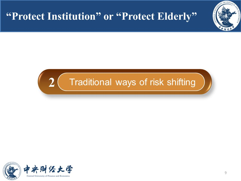 2015-5-2 Evaluation and prospects 4 20 Protect Institution or Protect Elderly