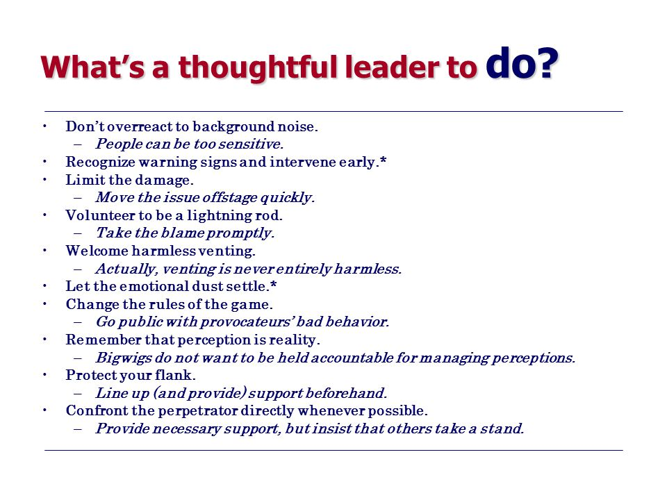 What's a thoughtful leader to do.Don't overreact to background noise.