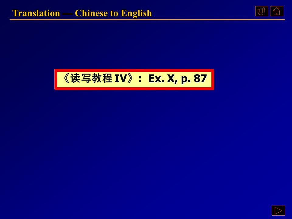  Translation  Ex. X Ex. X Ex. X  Ex. XI Ex. XI Ex. XITranslation
